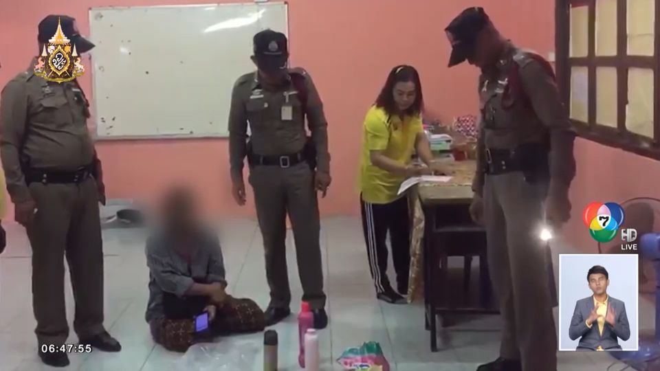 จับสาวย่องขโมยของใช้เด็กพิการในโรงเรียน ย่ามใจเผลองีบหลับ ผอ.ปลุกจับตัวส่งตำรวจ