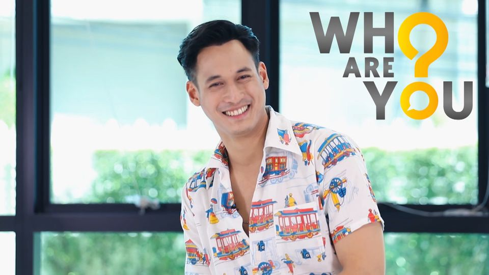 WHO ARE YOU พล พูลภัทร