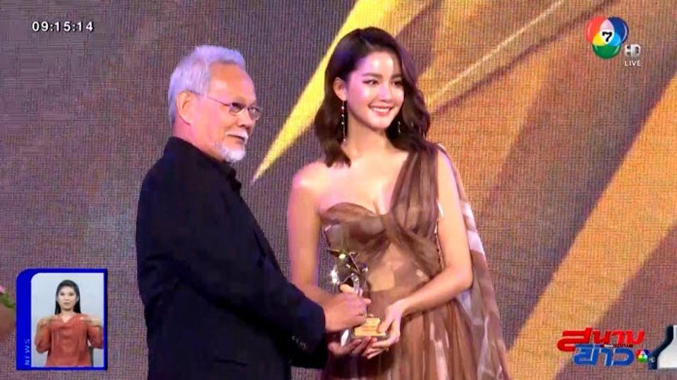 นักแสดงช่อง 7HD ตบเท้าเดินพรมแดง-รับรางวัล ในงาน Maya Awards 2019