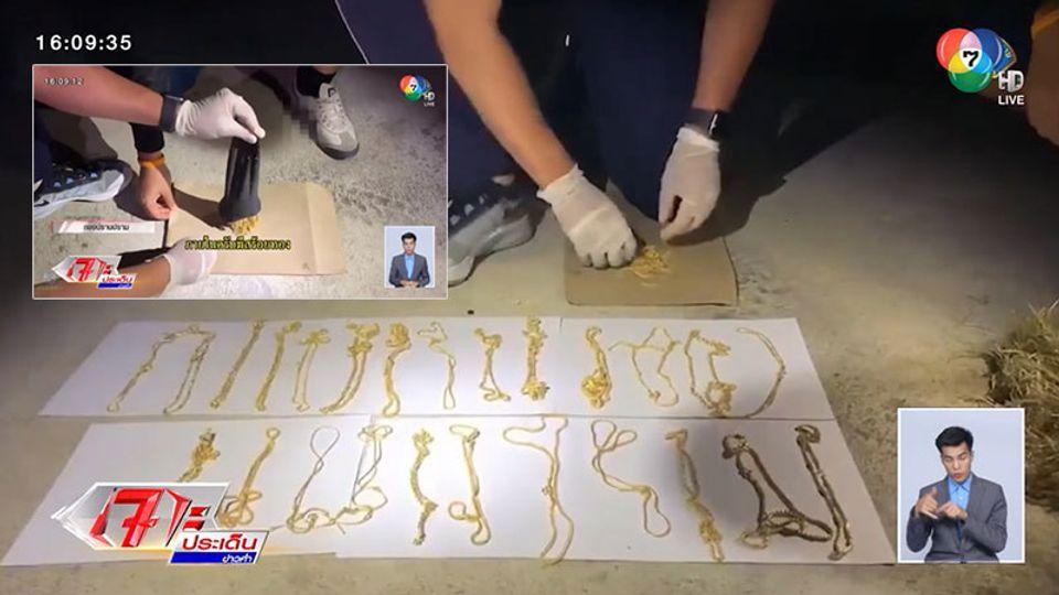 นาทีตำรวจค้นบ้าน พ่อ-แม่ ผอ.กอล์ฟ พบทองซ่อนใต้หลังคาโรงรถ