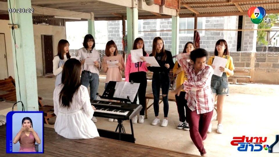 ท้าทาย! บทบาท ก้อง ห้วยไร่ ในภาพยนตร์ ไทบ้าน x BNK48