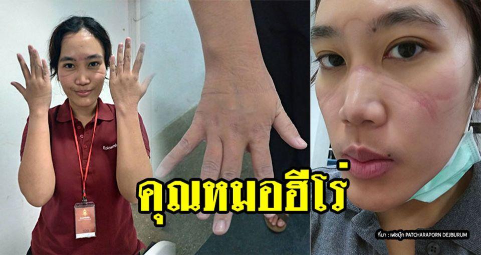 เผยโฉมแพทย์สาว หนึ่งในทีมไปรับคนไทยกลับจากอู่ฮั่น โซเชียลชื่นชมทุกคนคือฮีโร่