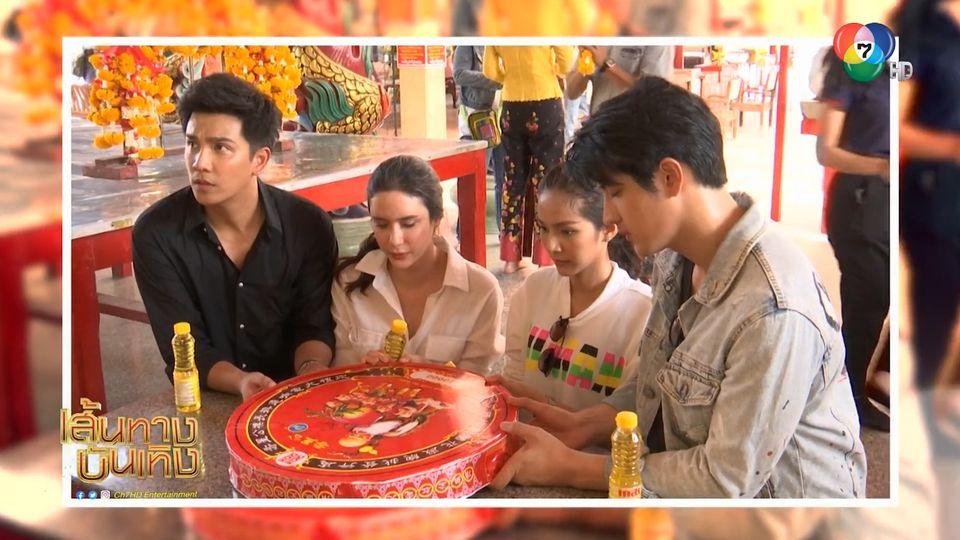กบ ปภัสรา พานักแสดงละคร กาเหว่า เที่ยว 1 Day Trip ที่สุพรรณบุรี