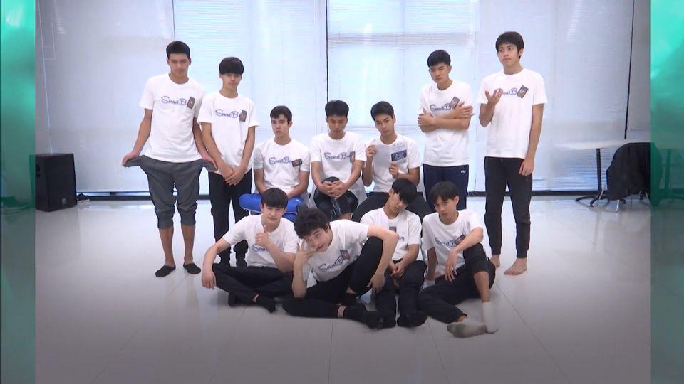 20 สาวมั่น Thai Supermodel - 12 หนุ่ม Smart Boy ร่วมพัฒนาทักษะการแสดงกับ กันตนา เทรนนิ่ง เซ็นเตอร์