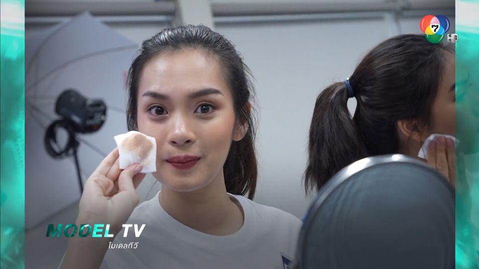 Biore Makeup Remover เผยผิวสวยกระจ่างใสของสาวมั่นทั้ง 20 คนจากเวที Thai Supermodel Contest 2020