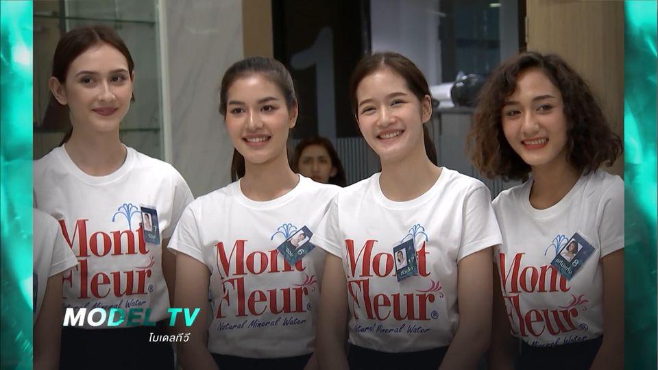 สาวๆไทยซูเปอร์โมเดล ร่วมกิจกรรม มองต์เฟลอ ม็อกเทล ปาร์ตี โชว์ลีลาการพรีเซ็นต์ให้ถูกใจคณะกรรมการ
