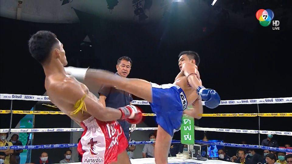 มวยไทย7สี 8 มี.ค.63 เพชรไพลิน สจ.โต้งปราจีน vs ซีอุย สิงห์มาวิน