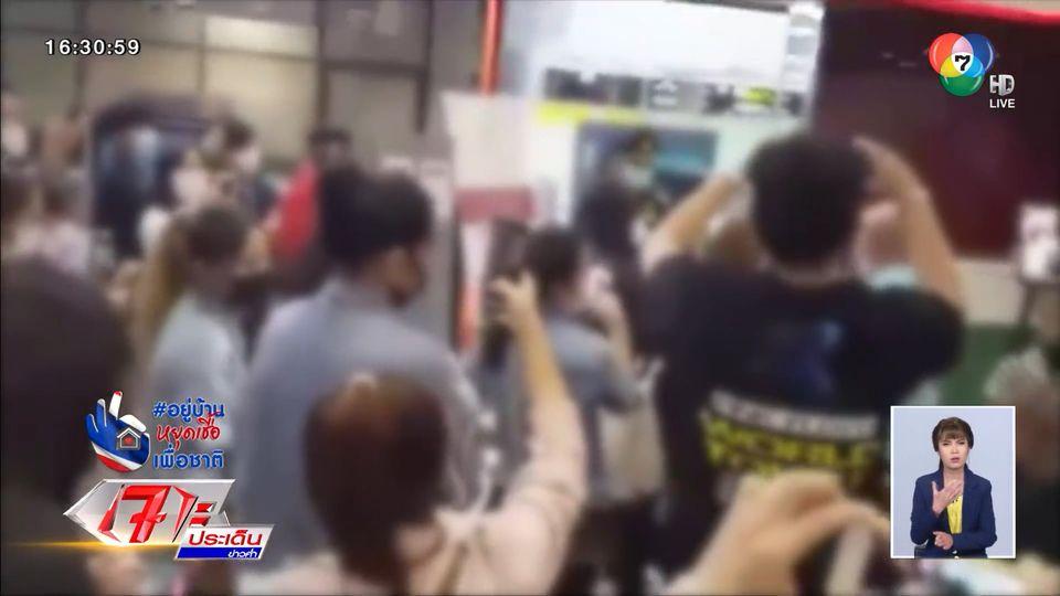 สนามบินสุวรรณภูมิ วุ่น! คนไทยนับร้อยกลับจาก ตปท. ไม่ยอมกักตัว