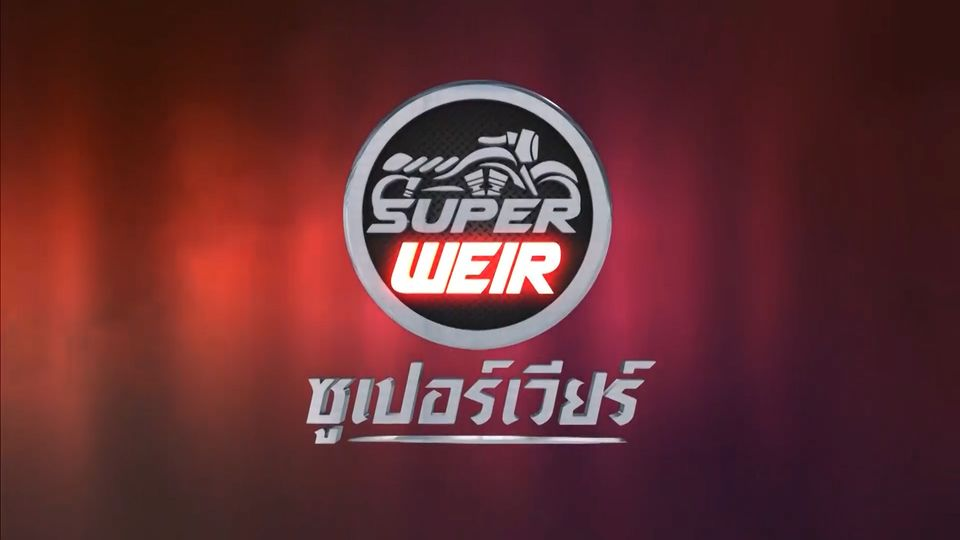 Super Weir