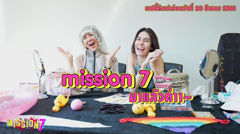 MISSION 7 : Make up Theme Summer สา อนิสา vs เจส เจสสิก้า