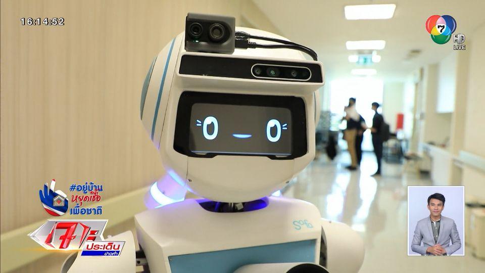 มจธ. พัฒนาหุ่นยนต์ มดบริรักษ์ ช่วยบุคลากรทางการแพทย์สู้โควิด-19