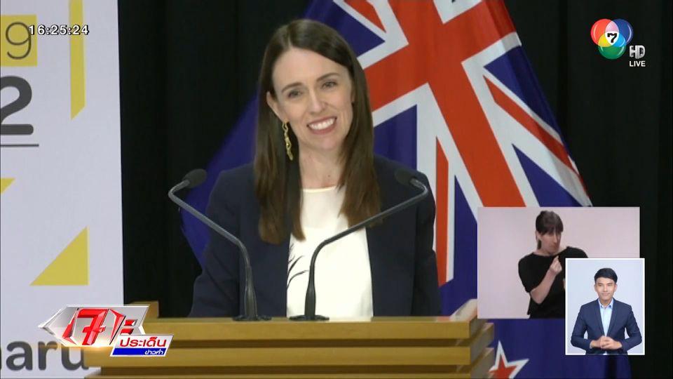 นายกฯ นิวซีแลนด์ ถูกร้านอาหารปฏิเสธ เพราะที่นั่งเต็ม เว้นระยะห่างสู้โควิด-19