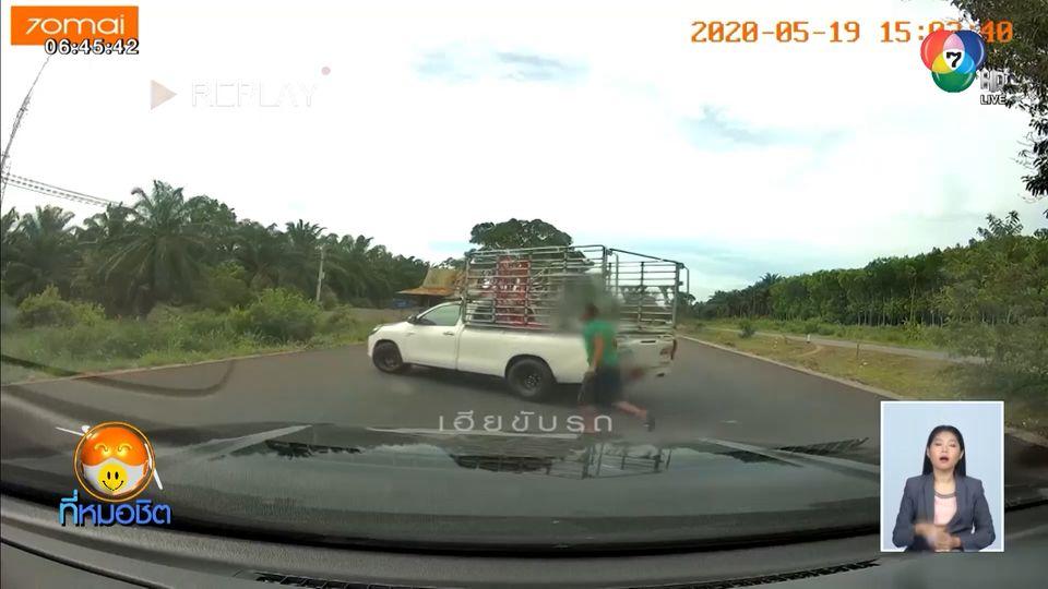 กระบะขับแช่ขวา ถูกคันหลังจี้จนหัวร้อน จอดรถลงมาเคลียร์ สุดท้ายรถไหลวิ่งกลับแทบไม่ทัน