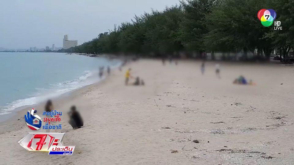 จ.เพชรบุรี คลายล็อกเปิดที่พัก ยังไม่ให้นักท่องเที่ยวลงเล่นน้ำชายหาด