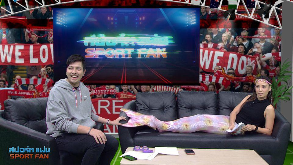 สปอร์ตแฟน Online : แอร์เบ ไลป์ซิก เอาชนะ เอฟซี โคโลญจน์ 4-2 ศึกบุนเดสลีกา นัดที่ 29