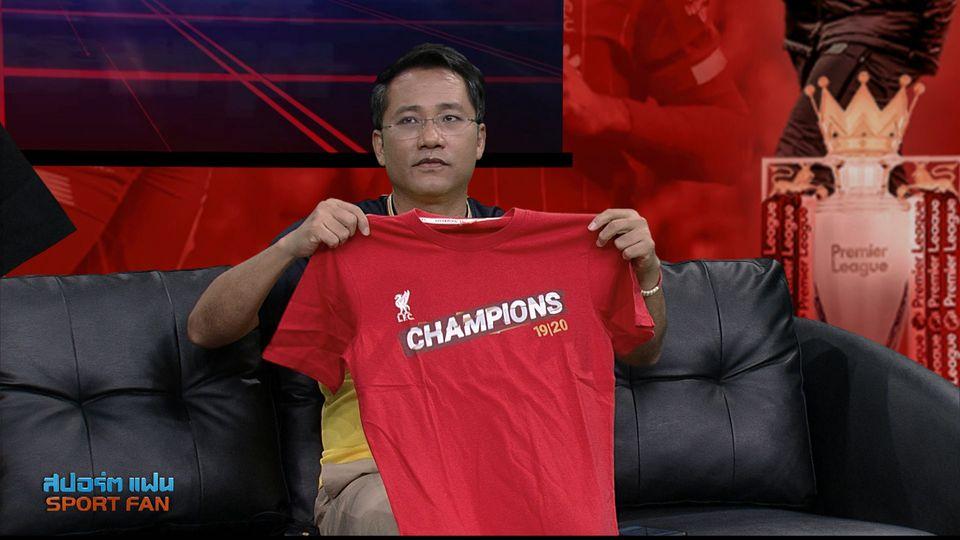 สปอร์ตแฟน Online : ผลพรีเมียร์ลีก แมนฯ ยู บุกถล่ม แอสตัน วิลลา 3-0 จี้ติดอันดับ 4 แต้มเดียว