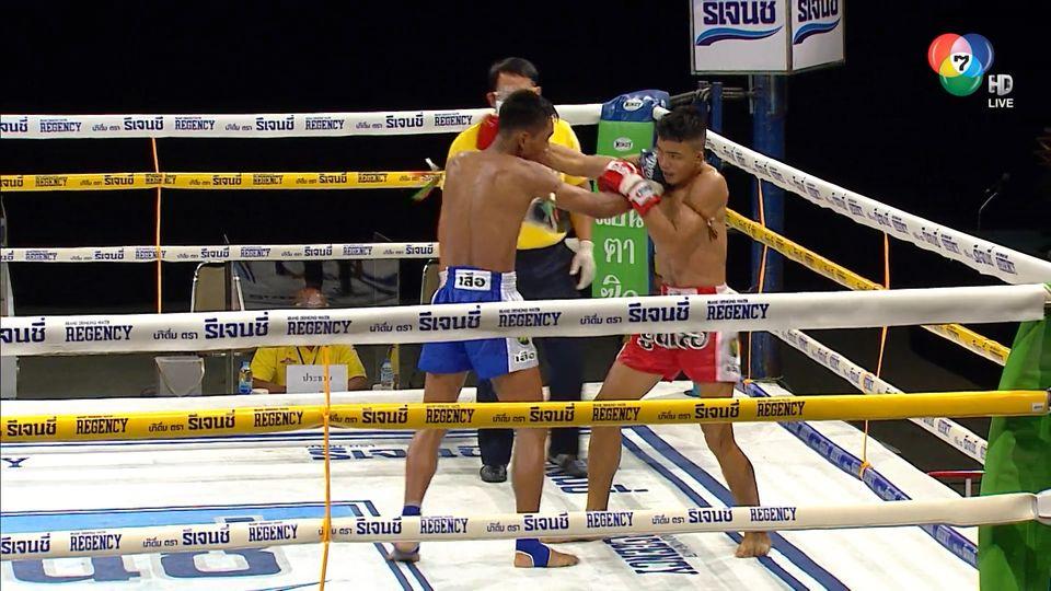 มวยไทย7สี 12 ก.ค.63 ซันแบ็ค บูมเด็กเซียน vs ขาวสด ศิษย์สารวัตรเสือ