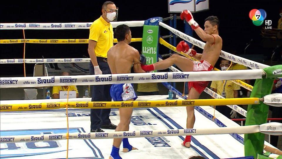 มวยไทย7สี 12 ก.ค.63 ครบสูตร แฟร์เท็กซ์ vs เพชรพันล้าน พี.เค.แสนชัยมวยไทยยิม