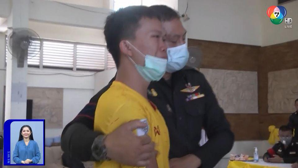 สะเก็ดข่าว : หนุ่มลุ้นเกณฑ์ทหาร พอรู้ผลถึงกับร้องลั่น