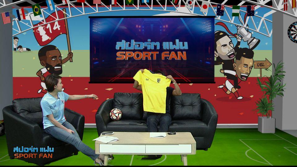สปอร์ตแฟน Online : อาร์เซนอล เฉือน เชลซี 2-1 ผงาดแชมป์เอฟเอคัพ สมัย 14