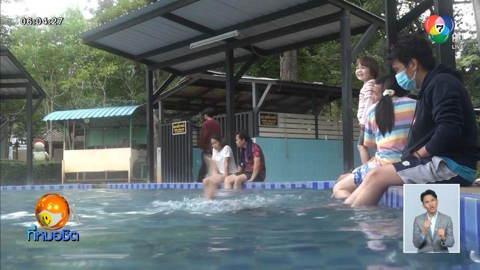 ชวนเที่ยว อาบน้ำแร่ แช่น้ำร้อน หมู่บ้านบ่อน้ำร้อน อ.เบตง จ.ยะลา