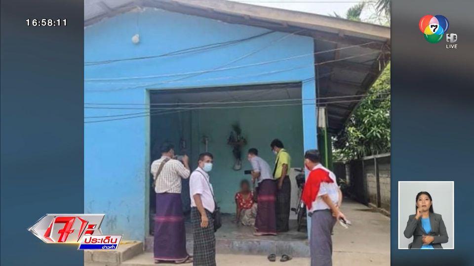 สธ.เผยพ่อแม่เด็กเมียนมา 2 ขวบ ติดโควิด-19 หลังกลับจากไทย เคยทำงานในตลาด