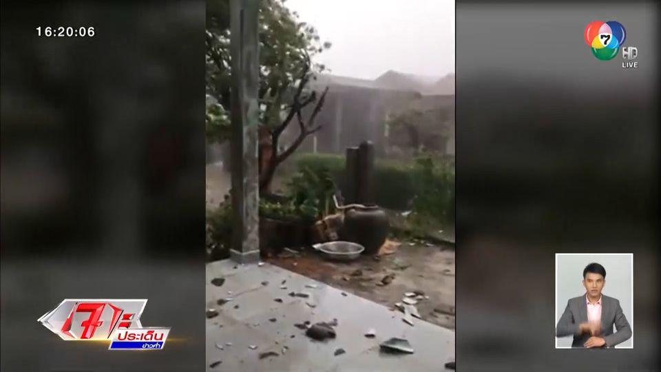 เผยภาพนาทีพายุโซนร้อน โนอึล เข้าถล่มเมืองเว้ ประเทศเวียดนาม