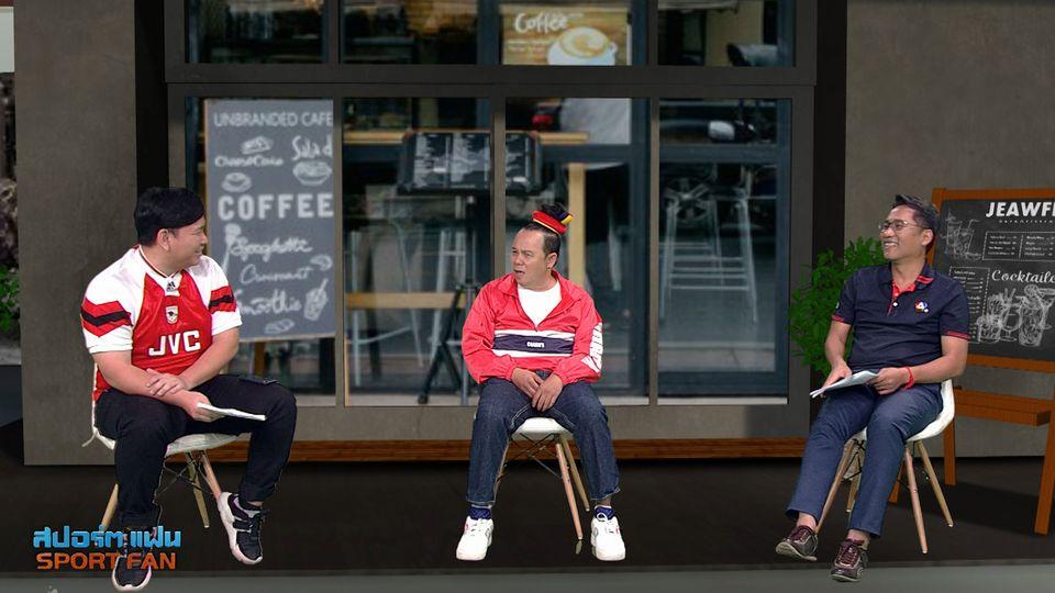 สปอร์ตแฟน Online : บิ๊กแมตซ์! เชลซี ปะทะ ลิเวอร์พูล สื่อนอกพาดหัวปิดดีล ติอาโก อัลคันทารา