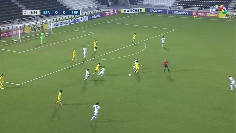 อัล นาสเซอร์ 2-0 เซปาฮาน ฟุตบอลเอเอฟซี แชมเปียนส์ลีก 2020 คลิป 1/2