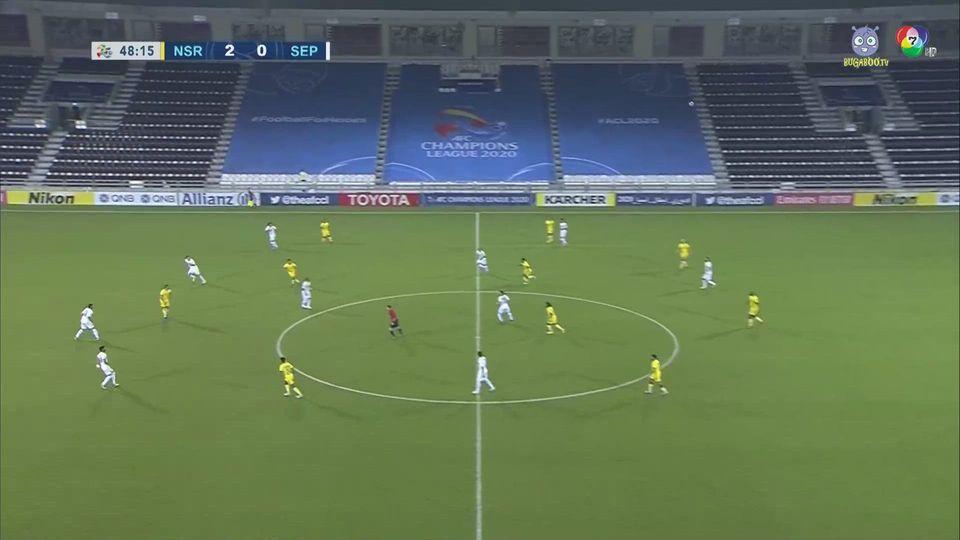 อัล นาสเซอร์ 2-0 เซปาฮาน ฟุตบอลเอเอฟซี แชมเปียนส์ลีก 2020 คลิป 2/2