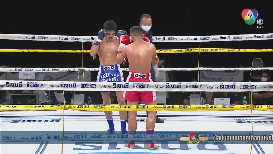 มวยไทย7สี 20 ก.ย.63 เจมส์ศักดิ์ ซุปเปอร์มวย vs นักรบ แฟร์เท็กซ์