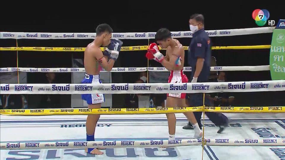 มวยไทย7สี 20 ก.ย.63 ภาคภูมิ เกียริเจริญชัย vs น่านฟ้า ต.บัวมาศ
