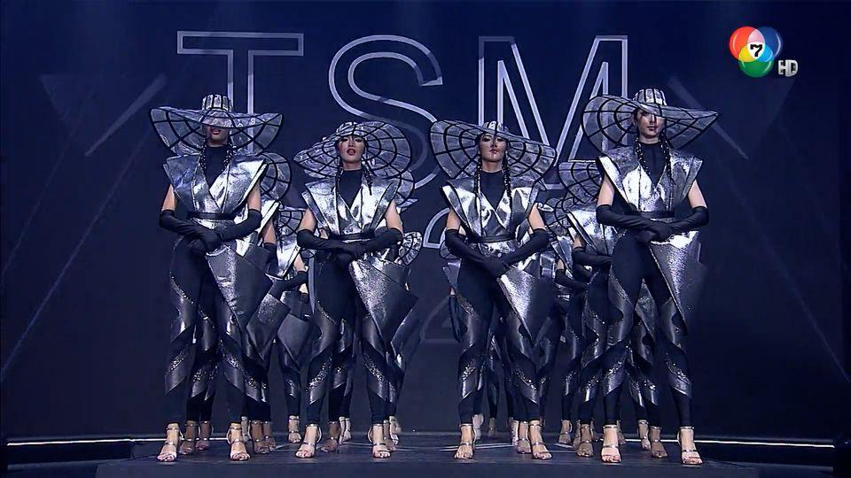 Thai Supermodel Contest 2020 รอบตัดสิน 1/4