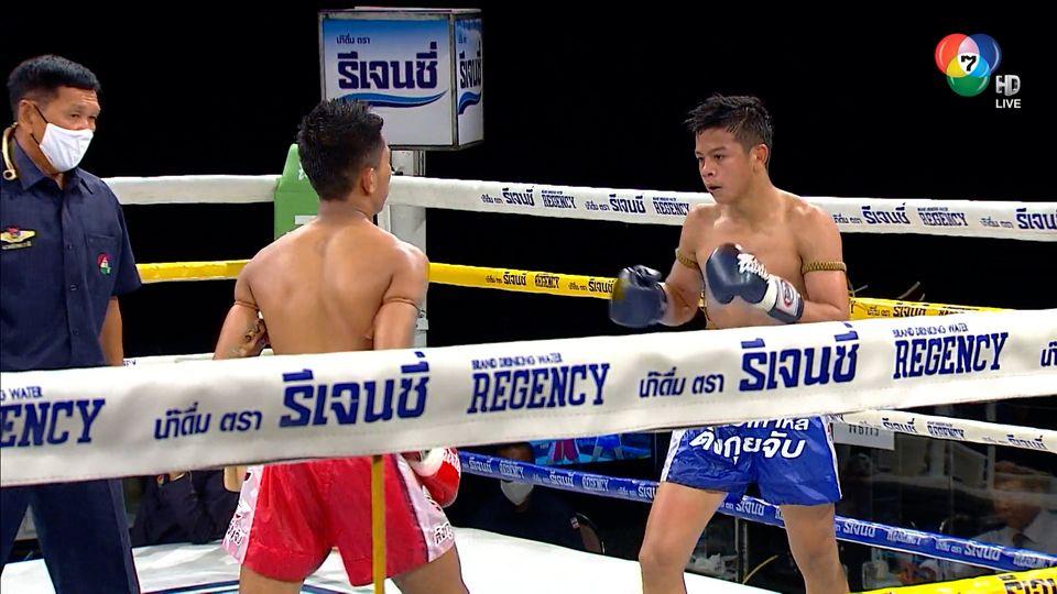 มวยไทย7สี 27 ก.ย.63 สิงห์สยาม พีบุญหลาย vs พรพรหม ช.ห้าพยัคฆ์