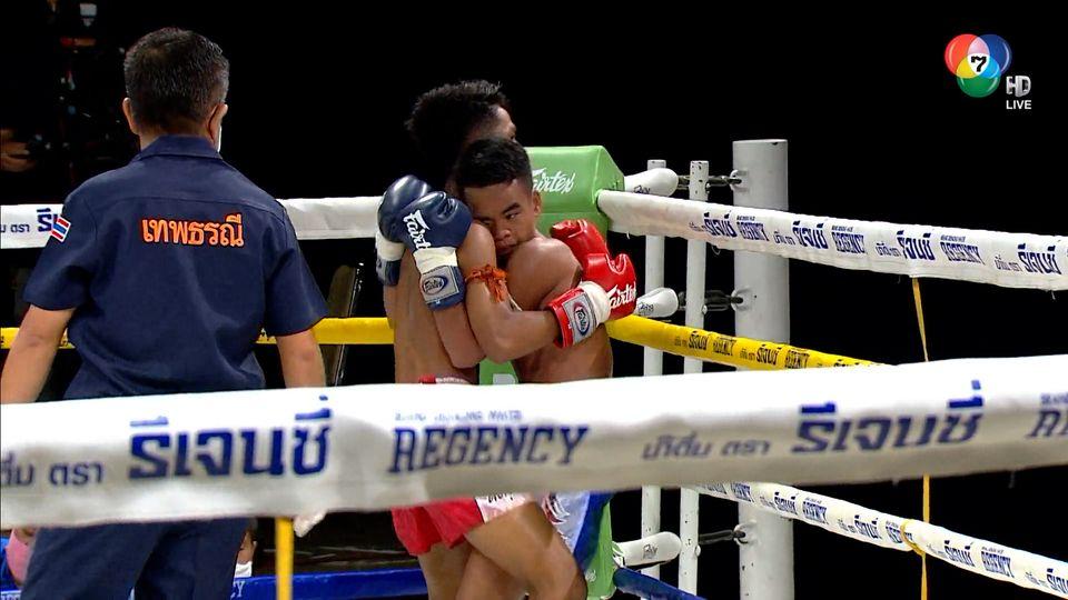 มวยไทย7สี 27 ก.ย.63 ยอดบัวงาม ไดมอนด์ 98 vs กสิกร นายกเอท่าศาลา