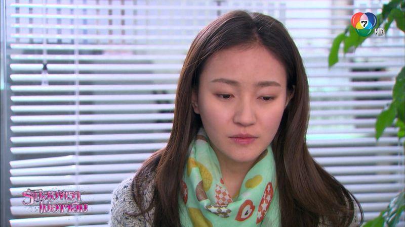 EP.24 (1/3) Remembering Lichuan รักสองเรา ไม่อาจลืม ย้อนหลัง 11 ก.พ.62