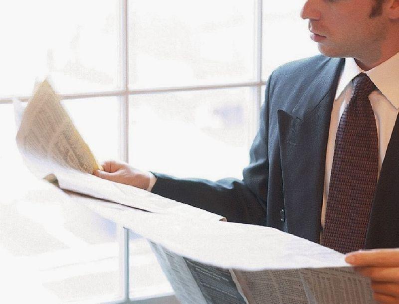 ทายใจทายนิสัย จากการอ่านหนังสือพิมพ์
