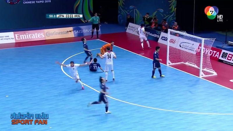 อิหร่าน ถล่ม ญี่ปุ่น 4-0 คว้าแชมป์เอเชียสมัยที่ 12