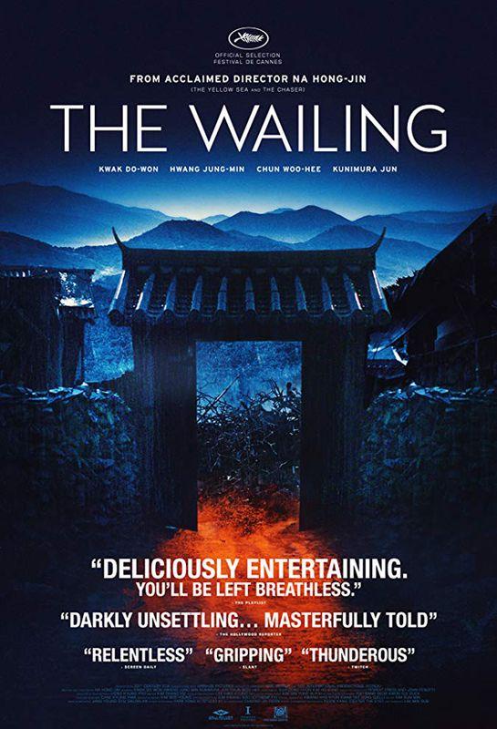 ดูหนัง : THE WAILING ฆาตกรรมอำปีศาจ