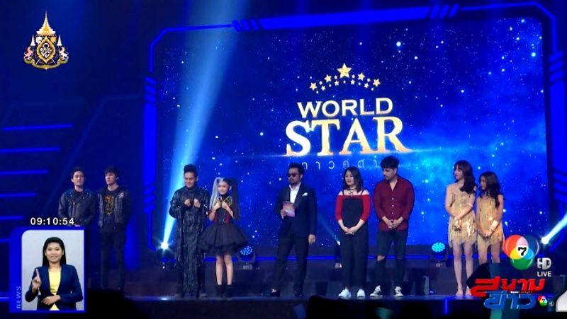 World Star ดาวคู่ดาว พร้อมเดบิวต์อีก 4 คู่ดูโอ อัทธ์-แม็กซ์-แกรนด์-เก่ง แท็กทีมน้องๆ งัดไม้เด็ด
