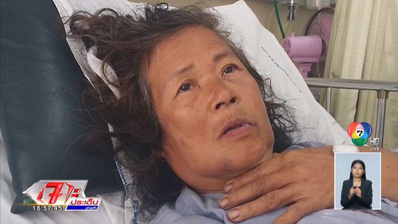 สุดโหด คนร้ายใช้ไม้ตีตะปูทุบหัวแม่เฒ่า 70 ปี เครื่องช็อตไฟฟ้าจี้ ชิงพระพุทธรูป