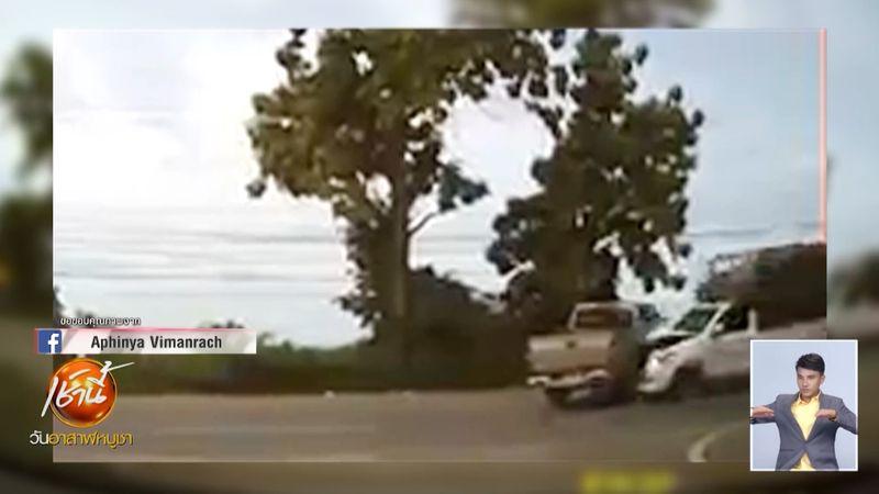 อุทาหรณ์ ขับกระบะออกจากวัด ตัดหน้ารถส่งแตงโมชนยับ