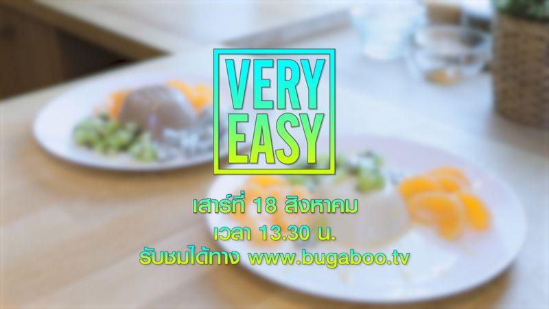 Promote Very Easy EP.7 พุดดิ้งนมถั่วเหลือง