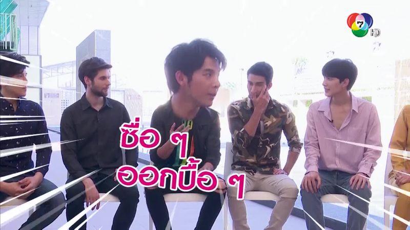 SPOTLIGHT ON TV นักแสดงสังข์ทอง 28 พ.ย.61 3/4