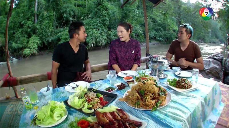คู่ซ่าพาแซ่บ ตอนแกรนด์แคนยอนเมืองไทย 2/3