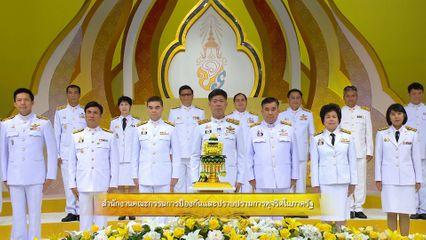 ถวายพระพรวันเฉลิมพระชนมพรรษา 28 กรกฎาคม 2562 โดย สำนักงาน ป.ป.ท.