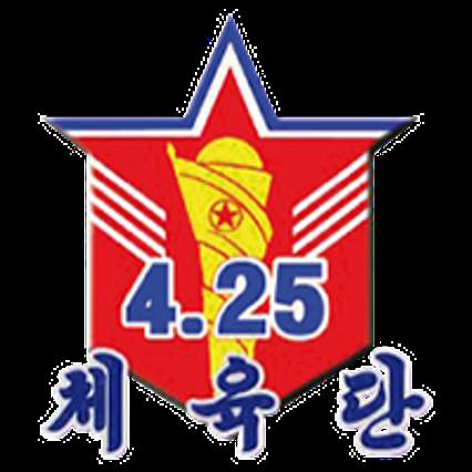 4.25 SC