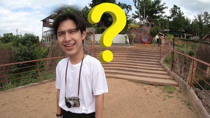 โดนัท ภัทรพลฒ์ กับคำถามสุดลึก คำตอบสุดพีค ?  l Star Cam Ep.16