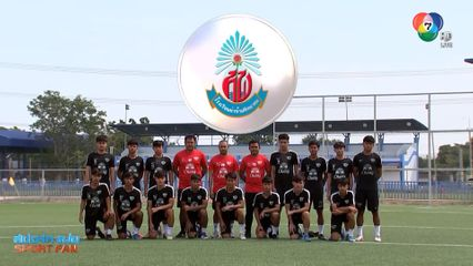 แนะนำทีมฟุตบอล โรงเรียนท่าข้ามพิทยาคม แชมป์กีฬา 7HD 2019