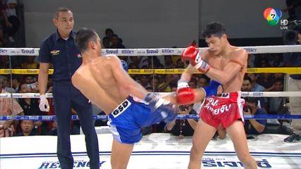 มวยไทย7สี 12 ม.ค.63 ครบสูตร แฟรเท็ซ์ vs เทพบุตร ปุ๋ยปลานิลทอง